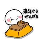 大人のお正月年賀セット【2020】(個別スタンプ:40)