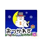 ▷光の冬☆年末年始☆クリスマス☆(個別スタンプ:06)