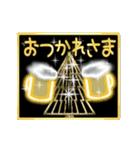 ▷光の冬☆年末年始☆クリスマス☆(個別スタンプ:08)
