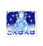 ▷光の冬☆年末年始☆クリスマス☆(個別スタンプ:11)