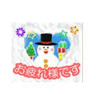 ▷光の冬☆年末年始☆クリスマス☆(個別スタンプ:13)