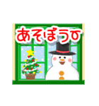 ▷光の冬☆年末年始☆クリスマス☆(個別スタンプ:14)