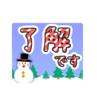 ▷光の冬☆年末年始☆クリスマス☆(個別スタンプ:15)