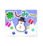 ▷光の冬☆年末年始☆クリスマス☆(個別スタンプ:16)