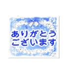 ▷光の冬☆年末年始☆クリスマス☆(個別スタンプ:19)