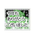 ▷光の冬☆年末年始☆クリスマス☆(個別スタンプ:22)