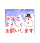 ▷光の冬☆年末年始☆クリスマス☆(個別スタンプ:23)