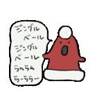 サンタ帽さんの冬スタンプ(個別スタンプ:01)
