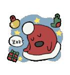 サンタ帽さんの冬スタンプ(個別スタンプ:03)