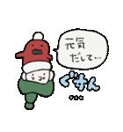 サンタ帽さんの冬スタンプ(個別スタンプ:06)