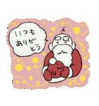サンタ帽さんの冬スタンプ(個別スタンプ:07)