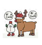 サンタ帽さんの冬スタンプ(個別スタンプ:08)