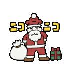 サンタ帽さんの冬スタンプ(個別スタンプ:17)