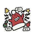 サンタ帽さんの冬スタンプ(個別スタンプ:26)