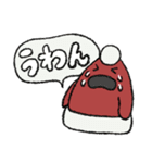 サンタ帽さんの冬スタンプ(個別スタンプ:38)