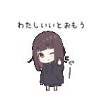 くるみちゃん。9.5(個別スタンプ:03)
