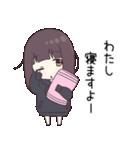 くるみちゃん。9.5(個別スタンプ:05)