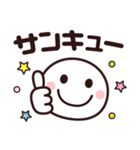 使いやすい☆キュートなスマイルスタンプ2(個別スタンプ:1)