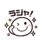 使いやすい☆キュートなスマイルスタンプ2(個別スタンプ:2)