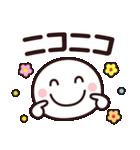 使いやすい☆キュートなスマイルスタンプ2(個別スタンプ:3)