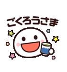 使いやすい☆キュートなスマイルスタンプ2(個別スタンプ:4)