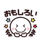 使いやすい☆キュートなスマイルスタンプ2(個別スタンプ:5)