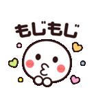 使いやすい☆キュートなスマイルスタンプ2(個別スタンプ:6)