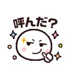 使いやすい☆キュートなスマイルスタンプ2(個別スタンプ:8)