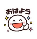 使いやすい☆キュートなスマイルスタンプ2(個別スタンプ:9)