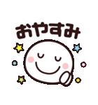 使いやすい☆キュートなスマイルスタンプ2(個別スタンプ:10)
