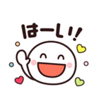 使いやすい☆キュートなスマイルスタンプ2(個別スタンプ:11)