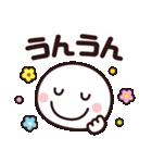 使いやすい☆キュートなスマイルスタンプ2(個別スタンプ:12)