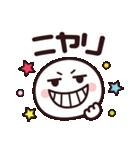 使いやすい☆キュートなスマイルスタンプ2(個別スタンプ:13)