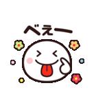 使いやすい☆キュートなスマイルスタンプ2(個別スタンプ:14)