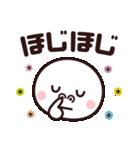 使いやすい☆キュートなスマイルスタンプ2(個別スタンプ:15)