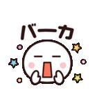 使いやすい☆キュートなスマイルスタンプ2(個別スタンプ:16)