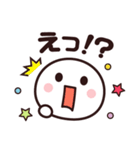 使いやすい☆キュートなスマイルスタンプ2(個別スタンプ:17)
