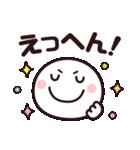 使いやすい☆キュートなスマイルスタンプ2(個別スタンプ:18)