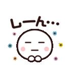 使いやすい☆キュートなスマイルスタンプ2(個別スタンプ:19)