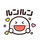 使いやすい☆キュートなスマイルスタンプ2(個別スタンプ:20)