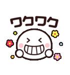 使いやすい☆キュートなスマイルスタンプ2(個別スタンプ:21)