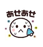 使いやすい☆キュートなスマイルスタンプ2(個別スタンプ:23)