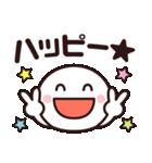 使いやすい☆キュートなスマイルスタンプ2(個別スタンプ:24)