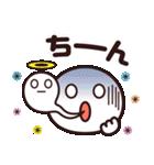 使いやすい☆キュートなスマイルスタンプ2(個別スタンプ:25)