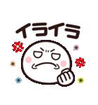 使いやすい☆キュートなスマイルスタンプ2(個別スタンプ:26)