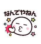 使いやすい☆キュートなスマイルスタンプ2(個別スタンプ:27)