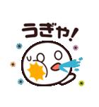 使いやすい☆キュートなスマイルスタンプ2(個別スタンプ:28)