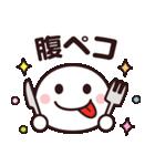 使いやすい☆キュートなスマイルスタンプ2(個別スタンプ:29)