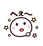 使いやすい☆キュートなスマイルスタンプ2(個別スタンプ:30)