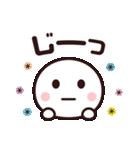 使いやすい☆キュートなスマイルスタンプ2(個別スタンプ:31)